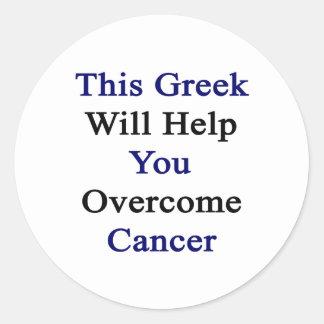 Este Griego le ayudará a superar al cáncer Pegatina Redonda