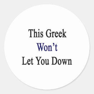 Este Griego no le dejará abajo Pegatina Redonda