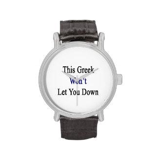 Este Griego no le dejará abajo Relojes De Mano