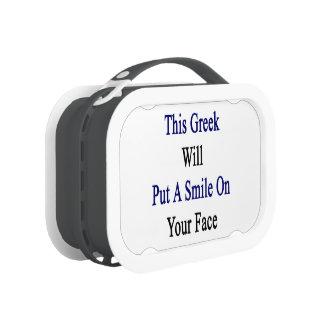 Este Griego pondrá una sonrisa en su cara