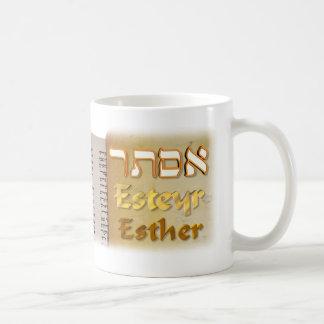 Esther en hebreo taza básica blanca