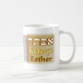 Esther in Hebrew Classic White Coffee Mug