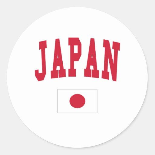 Estilo de Japón Pegatinas Redondas