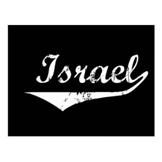 Estilo de la revolución de Israel Postal