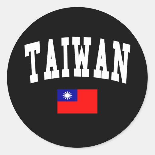 Estilo de Taiwán Etiquetas Redondas