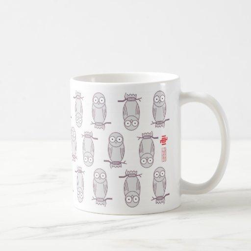 Estilo del búho taza de café