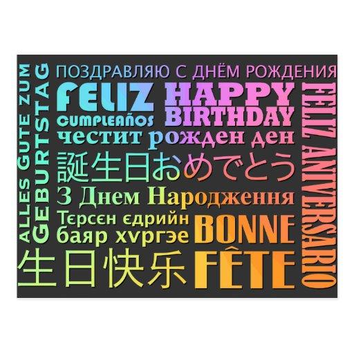 Estilo del International del feliz cumpleaños Postales