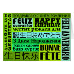 Estilo del International del feliz cumpleaños Tarjeta