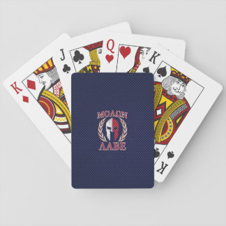Estilo espartano de la fibra de carbono del cartas de juego