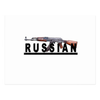 Estilo ruso T-shirt.png del vintage de la propagan Postales