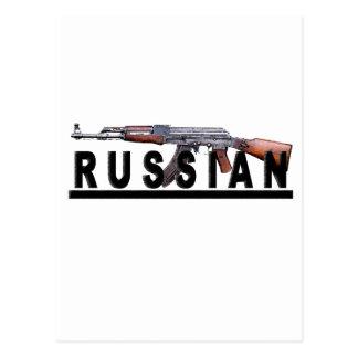 Estilo ruso T-shirt.png del vintage de la propagan Tarjetas Postales