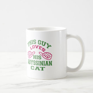 Esto ama su gato abisinio tazas de café