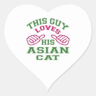 Esto ama su gato asiático pegatina de corazón personalizadas