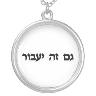 Esto pasará también encanto hebreo colgante personalizado