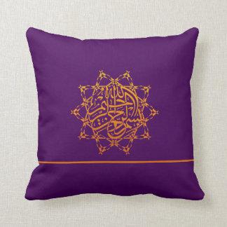 Estrella árabe del Islam del basmallah islámico de Cojines