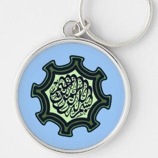 Estrella árabe islámica de la caligrafía de Bismil Llavero Redondo Plateado