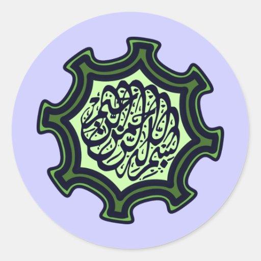 Estrella árabe islámica de la caligrafía de pegatina redonda