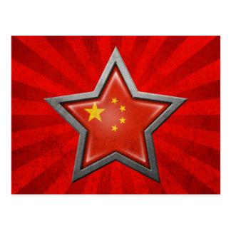 Estrella china de la bandera con los rayos de la l postal