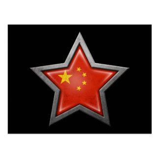 Estrella china de la bandera en negro postal