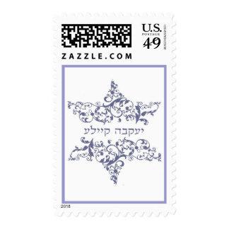 estrella conocida hebrea vertical del fillagree sellos