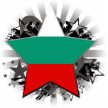 Estrella de Bulgaria Esculturas Fotograficas