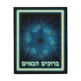 Estrella de David grabada al agua fuerte - Impresión En Madera