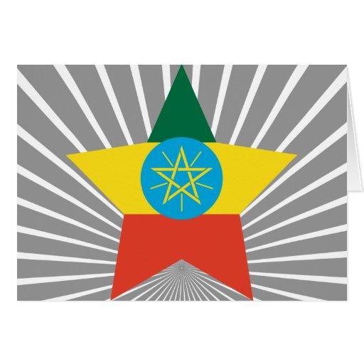 Estrella de Etiopía Felicitación