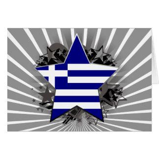 Estrella de Grecia Tarjeton