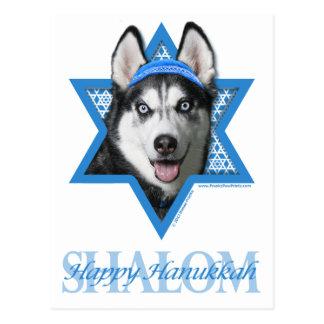 Estrella de Jánuca de David - husky siberiano Postales