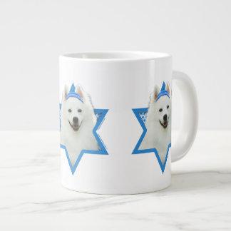 Estrella de Jánuca de David - perro esquimal ameri Taza Grande