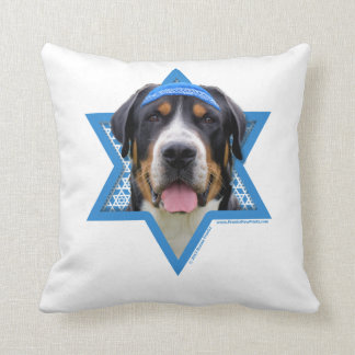 Estrella de Jánuca de David - perro suizo de la mo Cojin