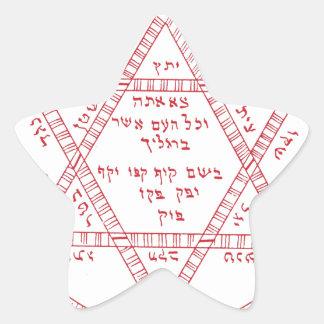 Estrella de Kabbalah de David Pegatina En Forma De Estrella
