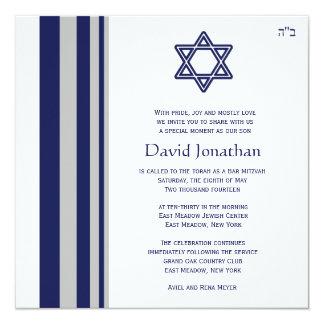 Estrella de la invitación de Mitzvah de la barra