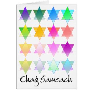 Estrella de la tarjeta de David Chag Sameach