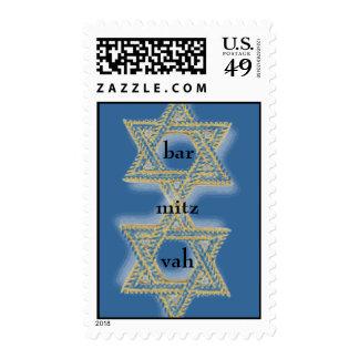 Estrella de Mitzvah de la barra de David Sello
