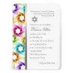 Estrella de Mitzvah del palo del damasco del arco  Comunicado Personal