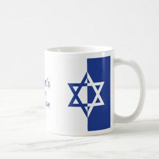 Estrella del azul y del blanco de Mitzvah de la Taza Básica Blanca