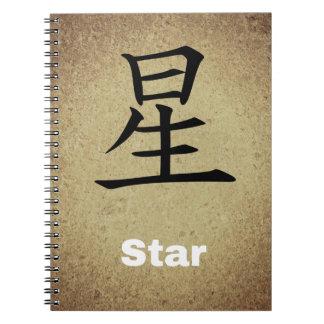 Estrella del chino libros de apuntes