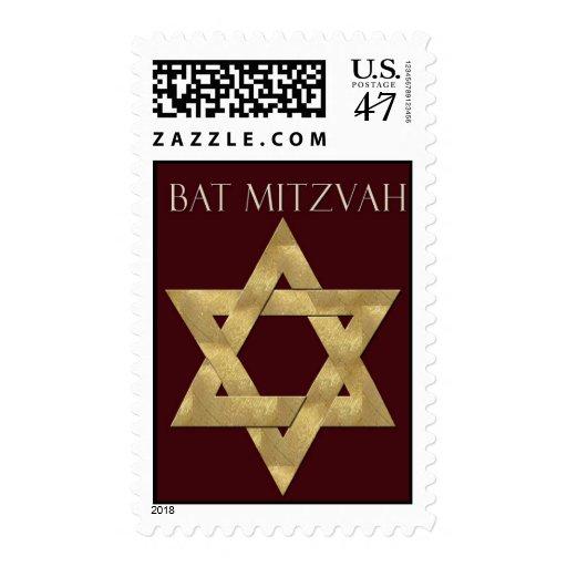 Estrella del franqueo de Mitzvah del palo de David Timbres Postales