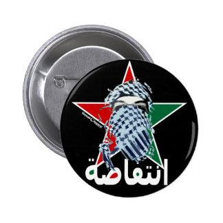 Estrella del Intifada Pin