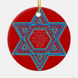 Estrella del ornamento de David Bereshit Adorno Navideño Redondo De Cerámica