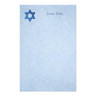 Estrella del personalizado israelí judío del  papeleria de diseño