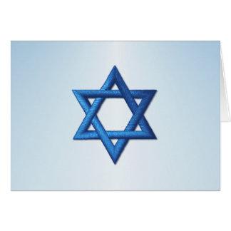 Estrella del personalizado judío de David Tarjeta De Felicitación