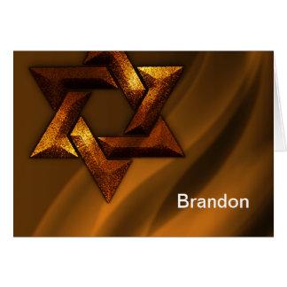 Estrella eterna de cobre de Mitzvah de la barra de