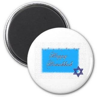 estrella feliz 5 del hannukkah imán para frigorífico