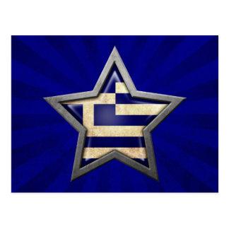 Estrella griega de la bandera con los rayos de la  postales