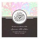 Estrella islámica de la invitación de la invitació