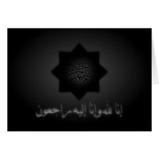 Estrella islámica del lillah del inna de la condol tarjetón