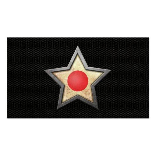 Estrella japonesa de la bandera con el efecto de a tarjetas de visita
