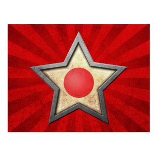 Estrella japonesa de la bandera con los rayos de l tarjeta postal